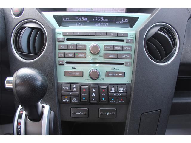 2010 Honda Pilot Touring (Stk: PT1635) in Regina - Image 17 of 23