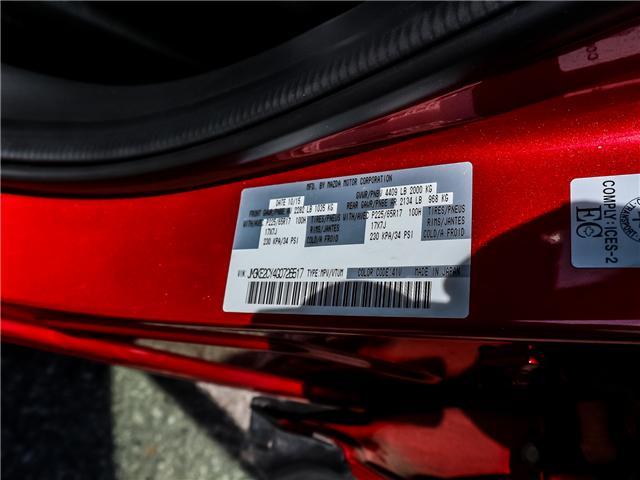 2016 Mazda CX-5 GS (Stk: P5115) in Ajax - Image 25 of 27