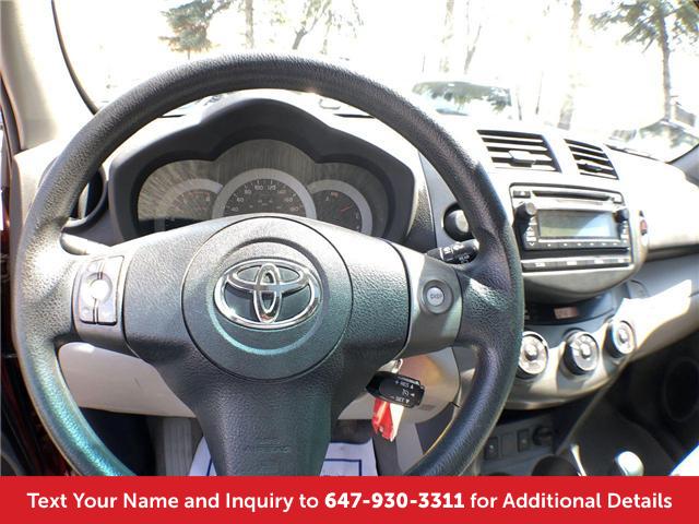 2012 Toyota RAV4 Base (Stk: 19981) in Mississauga - Image 15 of 18
