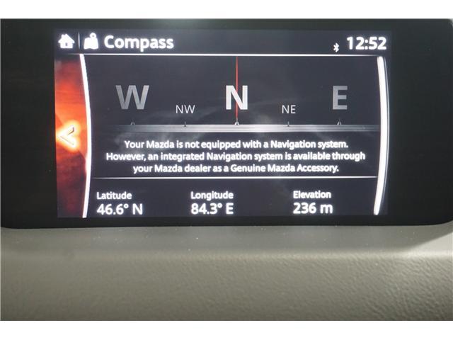 2018 Mazda CX-5 GS (Stk: V19140A) in Sault Ste. Marie - Image 18 of 22