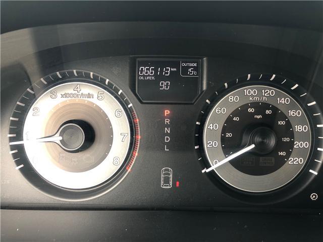 2016 Honda Odyssey EX (Stk: 1614070) in Hamilton - Image 2 of 22