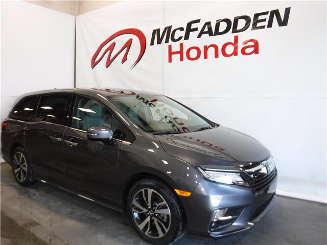 2019 Honda Odyssey Touring (Stk: 1904) in Lethbridge - Image 1 of 22