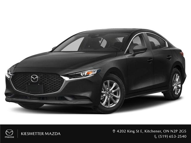 2019 Mazda Mazda3 GS (Stk: 35487) in Kitchener - Image 1 of 9