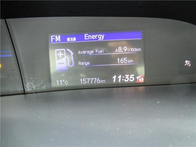 2014 Honda Civic EX (Stk: P5150) in Ajax - Image 22 of 22