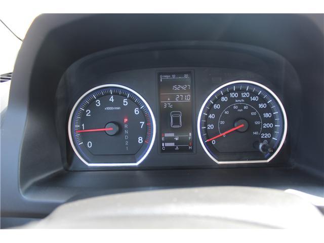 2008 Honda CR-V EX-L (Stk: PT1667) in Regina - Image 15 of 20