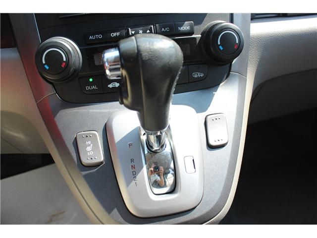 2008 Honda CR-V EX-L (Stk: PT1667) in Regina - Image 16 of 20