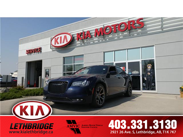 2016 Chrysler 300 S (Stk: 9PT8499A) in Lethbridge - Image 1 of 20
