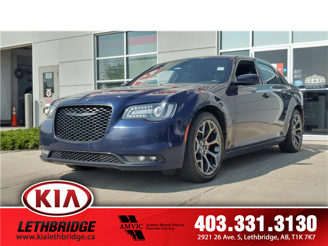 2016 Chrysler 300 S (Stk: 9PT8499A) in Lethbridge - Image 2 of 20