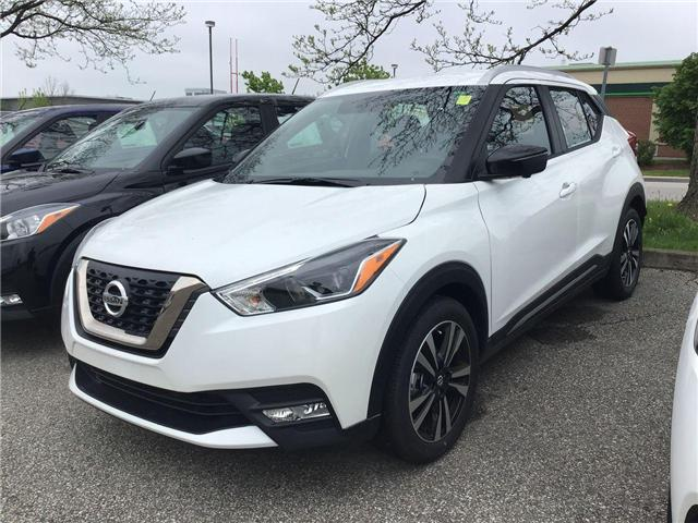 2019 Nissan Kicks SR (Stk: A7938) in Hamilton - Image 1 of 4