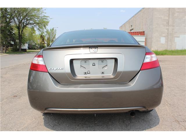 2008 Honda Civic LX (Stk: CBK2798) in Regina - Image 4 of 20