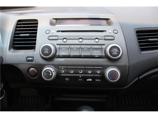 2008 Honda Civic LX (Stk: CBK2798) in Regina - Image 13 of 20