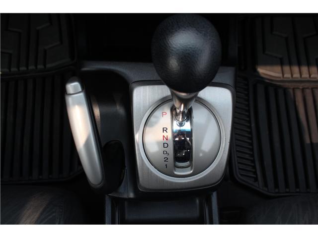 2008 Honda Civic LX (Stk: CBK2798) in Regina - Image 14 of 20