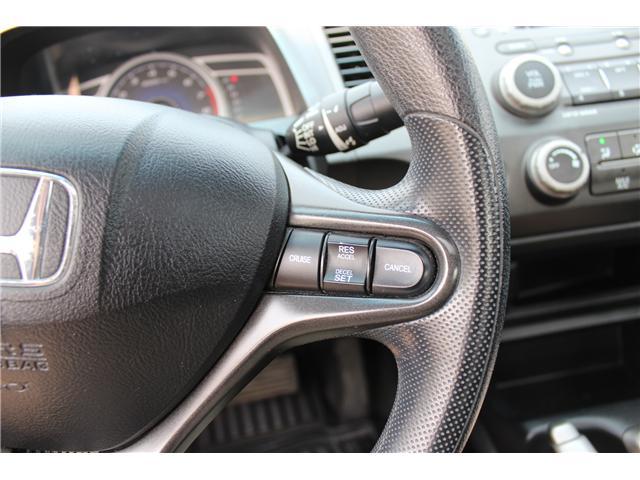 2008 Honda Civic LX (Stk: CBK2798) in Regina - Image 12 of 20