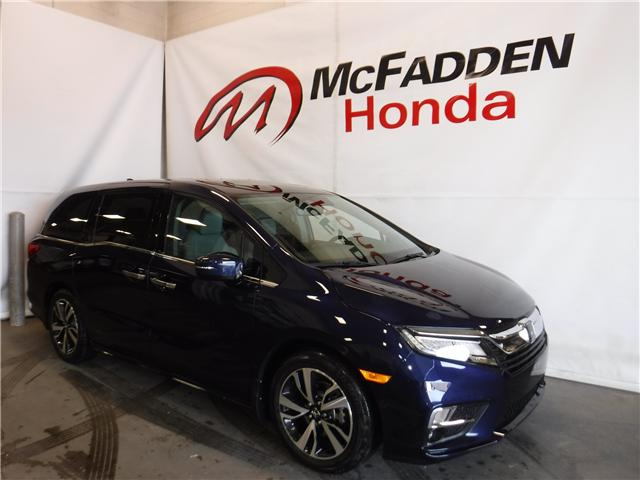 2019 Honda Odyssey Touring (Stk: 1905) in Lethbridge - Image 1 of 20