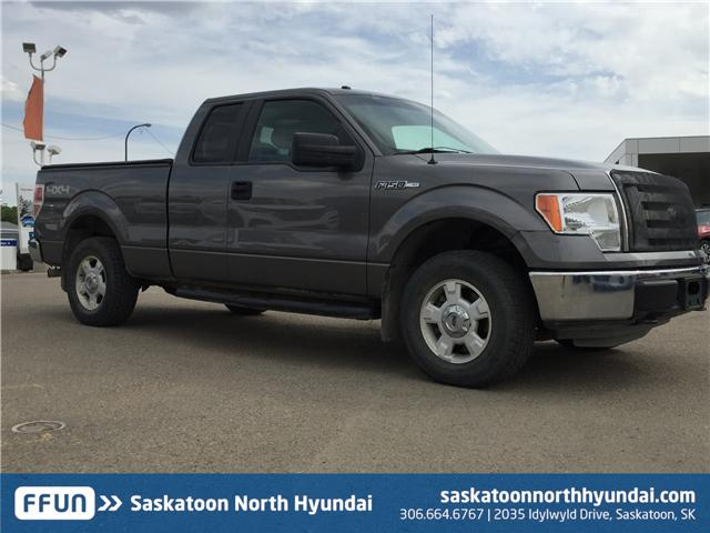 2012 Ford F-150 XLT (Stk: B7335) in Saskatoon - Image 1 of 20