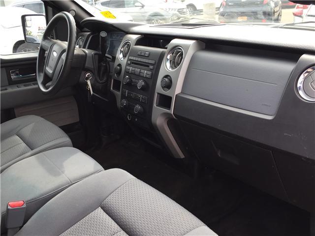 2012 Ford F-150 XLT (Stk: B7335) in Saskatoon - Image 14 of 20