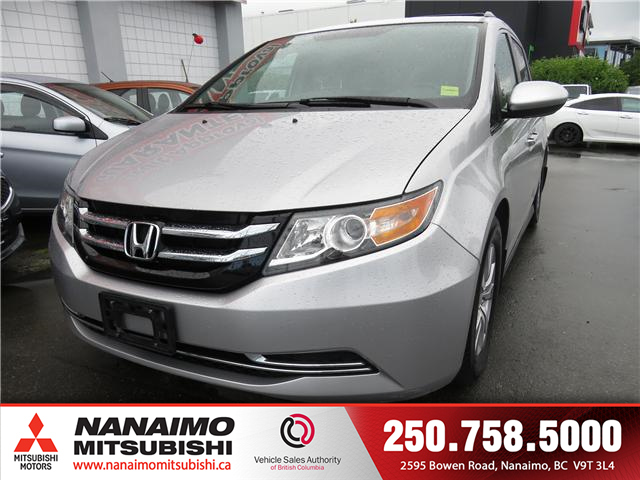 2014 Honda Odyssey EX (Stk: 8P0347A) in Nanaimo - Image 1 of 13