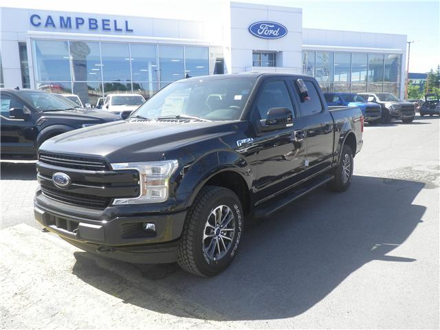 2019 Ford F-150 Lariat (Stk: 1915240) in Ottawa - Image 1 of 11