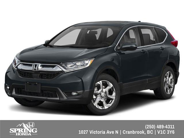 2019 Honda CR-V EX-L (Stk: H02364) in North Cranbrook - Image 1 of 9