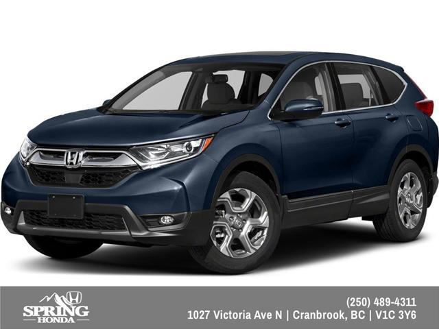 2019 Honda CR-V EX-L (Stk: H04744) in North Cranbrook - Image 1 of 6