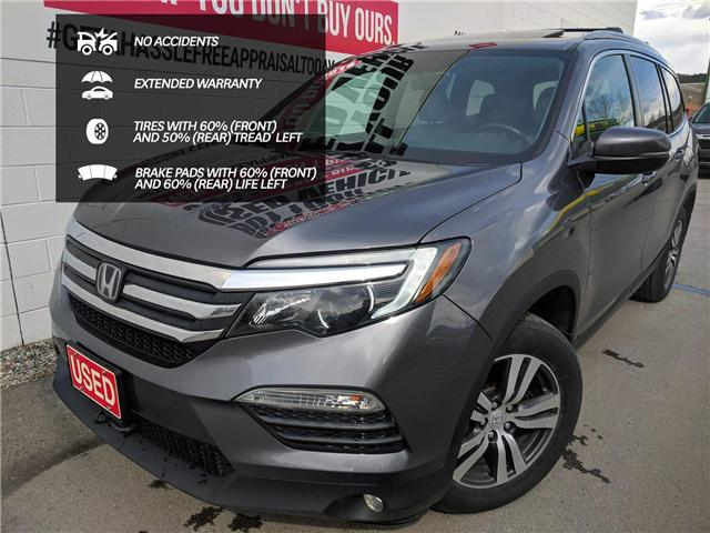 2016 Honda Pilot EX-L Navi (Stk: B11600) in North Cranbrook - Image 1 of 17