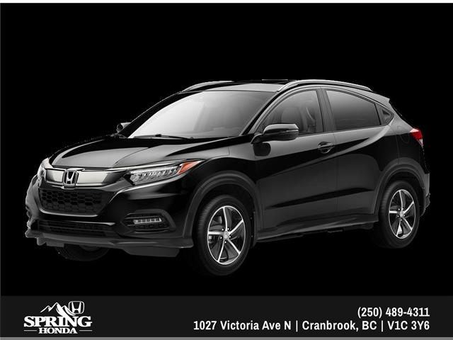 2019 Honda HR-V Touring (Stk: H02790) in North Cranbrook - Image 1 of 8