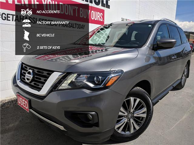 2018 Nissan Pathfinder SV Tech (Stk: B11628) in North Cranbrook - Image 1 of 16