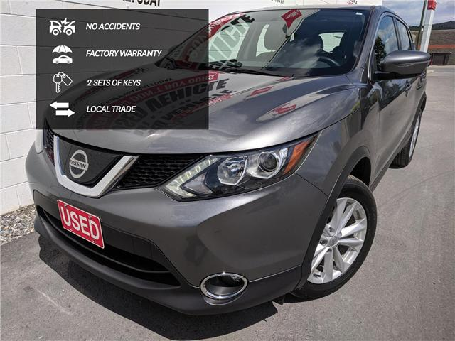 2018 Nissan Qashqai SV (Stk: B11629) in North Cranbrook - Image 1 of 15