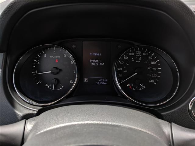 2018 Nissan Qashqai SV (Stk: B11629) in North Cranbrook - Image 14 of 15
