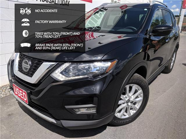2018 Nissan Rogue SV (Stk: B11630) in North Cranbrook - Image 1 of 16