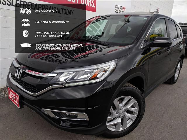 2016 Honda CR-V EX (Stk: H16619B) in North Cranbrook - Image 1 of 15