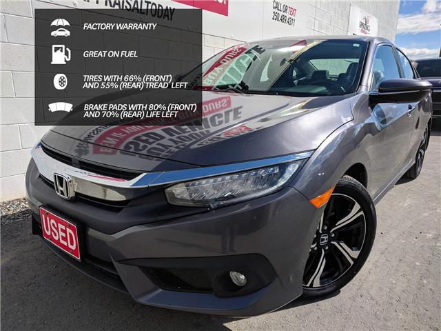 2018 Honda Civic Touring (Stk: B11626) in North Cranbrook - Image 1 of 15