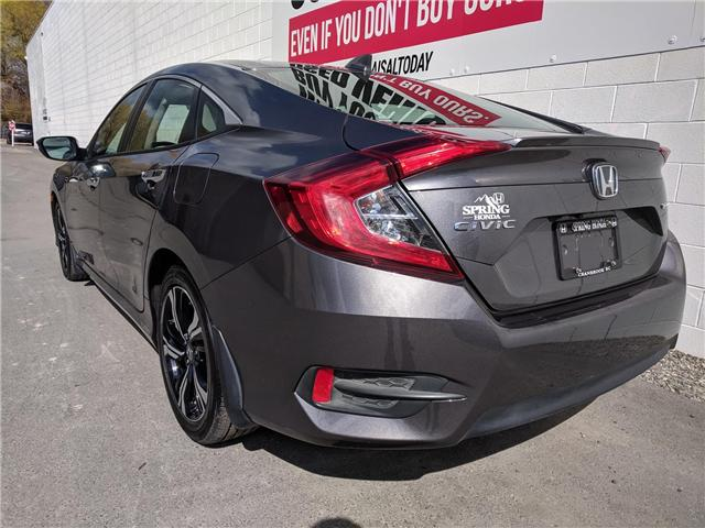 2018 Honda Civic Touring (Stk: B11626) in North Cranbrook - Image 5 of 15