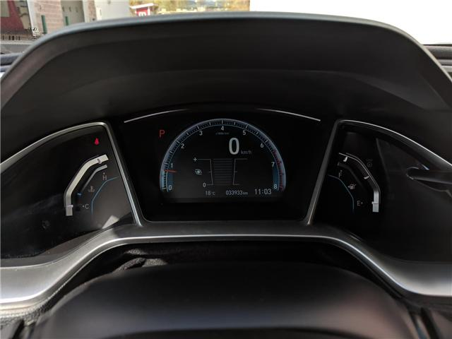 2018 Honda Civic Touring (Stk: B11626) in North Cranbrook - Image 14 of 15