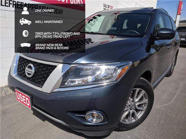 2015 Nissan Pathfinder  (Stk: H09168A) in North Cranbrook - Image 1 of 16