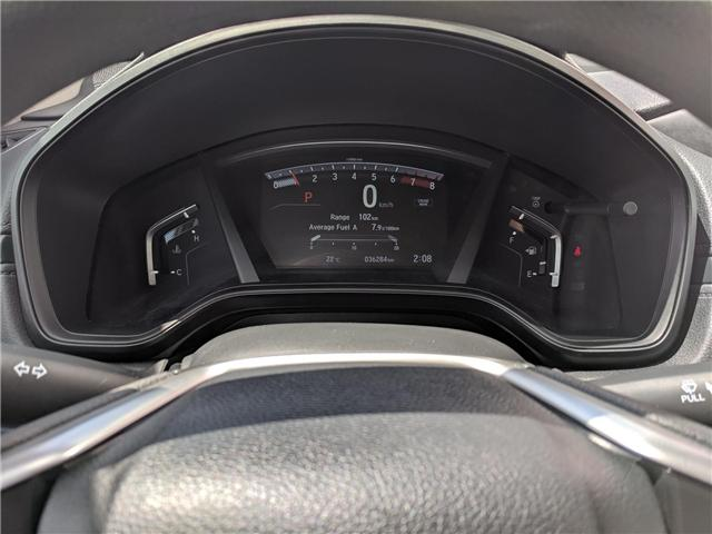 2017 Honda CR-V LX (Stk: B11640) in North Cranbrook - Image 13 of 15