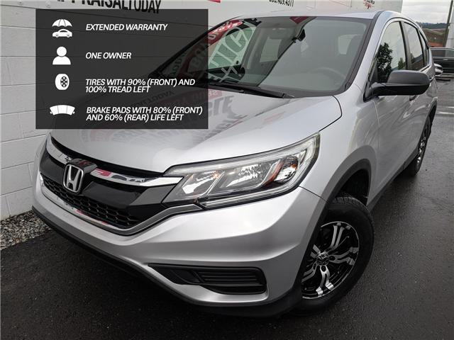 2015 Honda CR-V LX (Stk: B11643) in North Cranbrook - Image 1 of 15