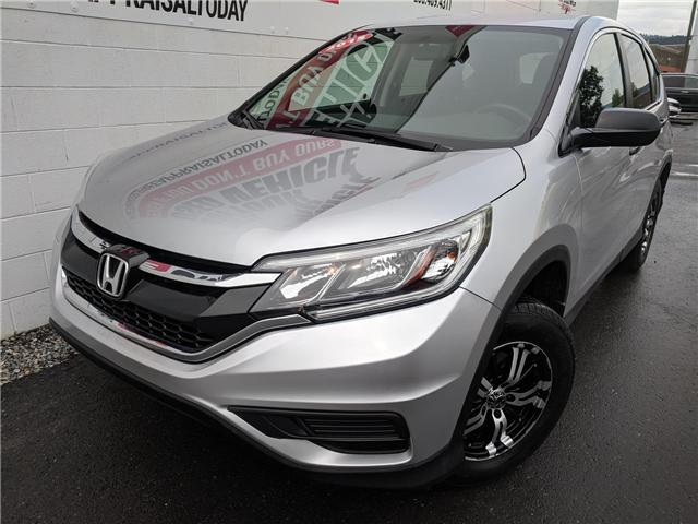 2015 Honda CR-V LX (Stk: B11643) in North Cranbrook - Image 2 of 15