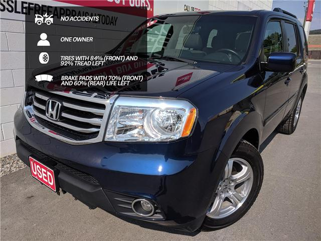 2015 Honda Pilot EX-L (Stk: B11644) in North Cranbrook - Image 1 of 14