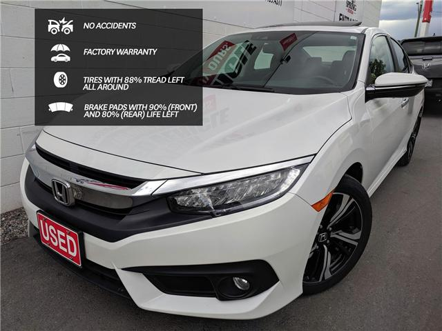2018 Honda Civic Touring (Stk: B11646) in North Cranbrook - Image 1 of 16