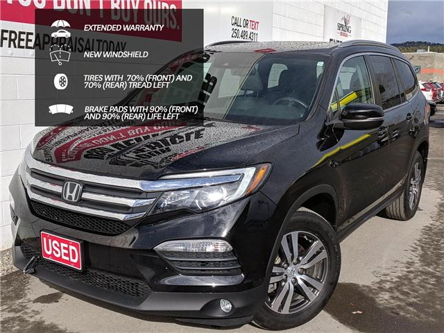 2016 Honda Pilot EX-L Navi (Stk: H02324A) in North Cranbrook - Image 1 of 20