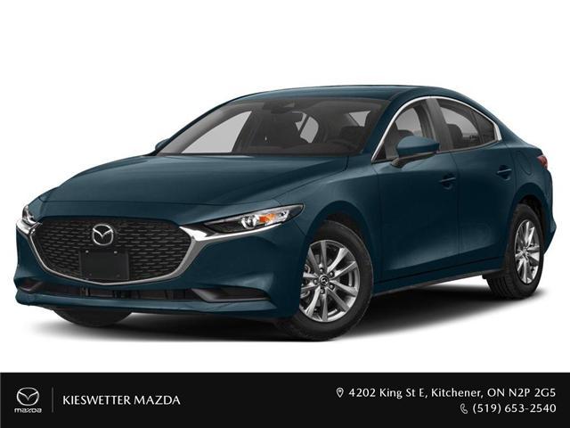 2019 Mazda Mazda3 GS (Stk: 35534) in Kitchener - Image 1 of 9
