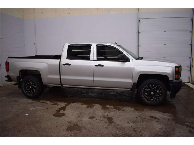 2015 Chevrolet Silverado LS 4X4 - BACK UP CAM * SOFT TONNEAU COVER (Stk: B3504A) in Kingston - Image 1 of 30