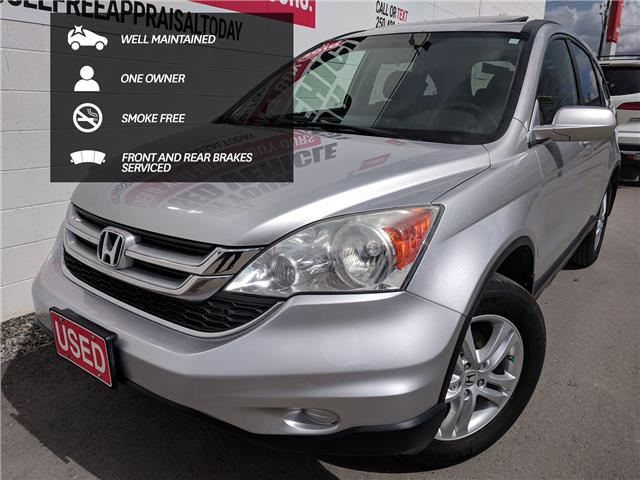2010 Honda CR-V EX-L (Stk: H100116A) in North Cranbrook - Image 1 of 16