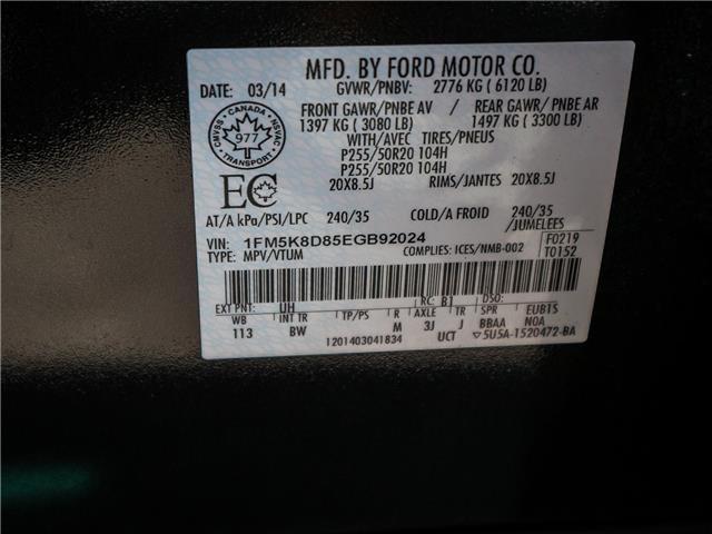 2014 Ford Explorer XLT (Stk: U73A) in Ajax - Image 20 of 21