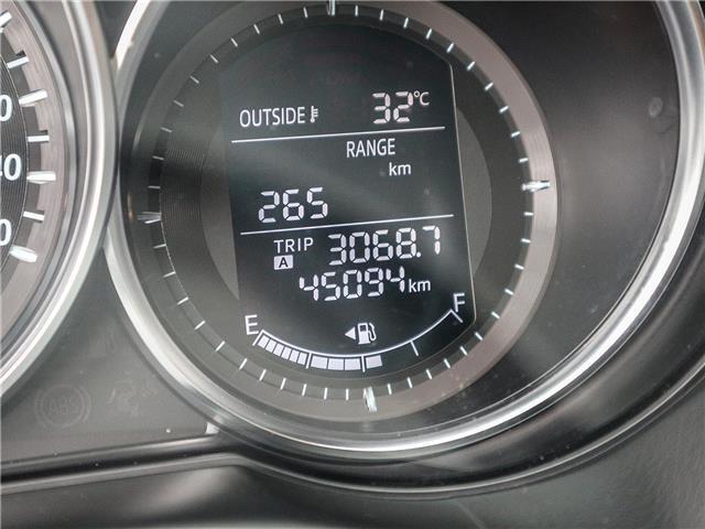 2014 Mazda CX-5 GX (Stk: P5159A) in Ajax - Image 24 of 24