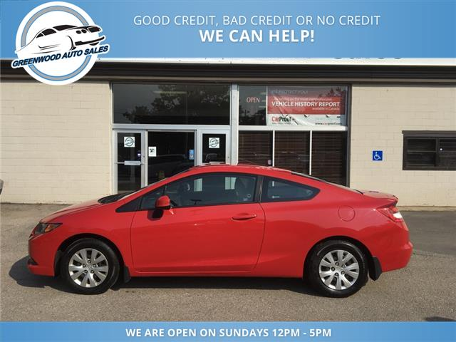 2012 Honda Civic LX (Stk: 12-11151) in Greenwood - Image 1 of 17