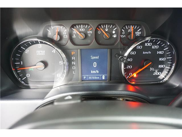 2018 Chevrolet Silverado 1500 Silverado Custom (Stk: T19260A) in Sault Ste. Marie - Image 15 of 18