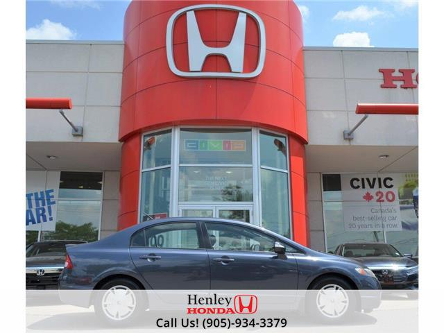 2009 Honda Civic Hybrid  (Stk: R9456A) in St. Catharines - Image 2 of 18