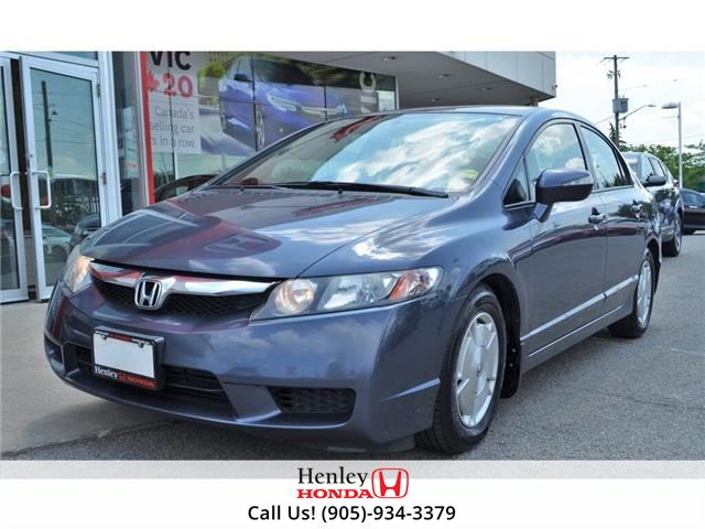 2009 Honda Civic Hybrid  (Stk: R9456A) in St. Catharines - Image 4 of 18